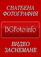 logo_BGFoto.info